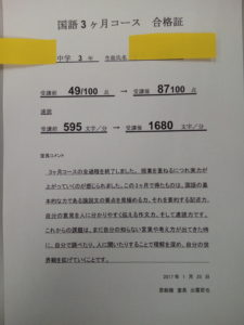 IMG_20170126_183920